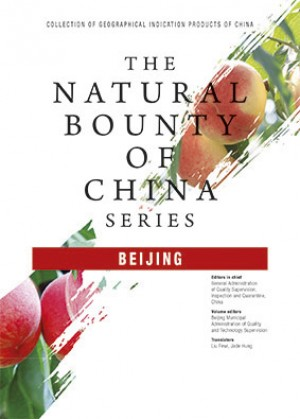 The Natural Bounty of China Series-Beijing