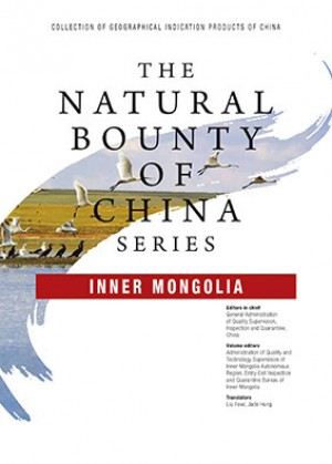 The Natural Bounty of China Series-Inner Mongolia