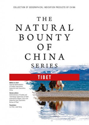 The Natural Bounty of China Series-Tibet