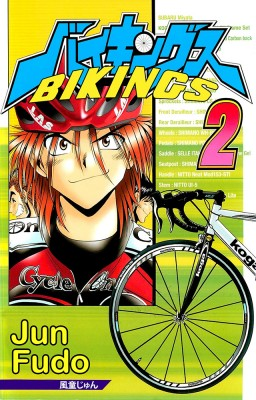 BIKINGS Vol. 2 by Jun Fudo from Medibang Inc. in Comics category