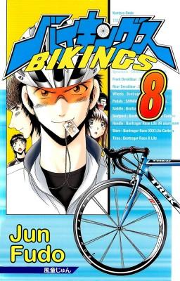 BIKINGS Vol. 8 by Jun Fudo from  in  category