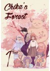 Chika's Forest Vol. 1