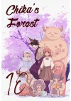 Chika's Forest Vol. 10