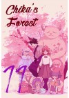 Chika's Forest Vol. 11