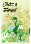 Chika's Forest Vol. 12