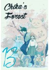 Chika's Forest Vol. 13