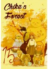 Chika's Forest Vol. 15