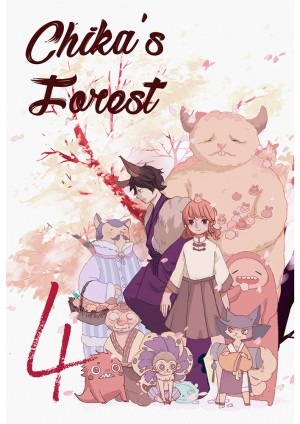 Chika's Forest Vol. 4
