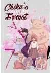 Chika's Forest Vol. 7