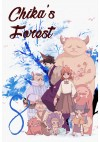 Chika's Forest Vol. 8