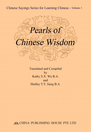 Pearls of Chinese Wisdom by Kathy Wu from Mint Associates Ltd in Motivation category