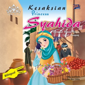 Kesaksian Princess Syahida by Lana Syahbani from Mizan Publika, PT in General Novel category