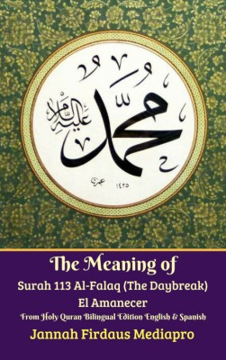 The Meaning of Surah 113 Al-Falaq (The Daybreak) El Amanecer From Holy Quran Bilingual Edition English & Spanish by Jannah Firdaus Mediapro from  in  category