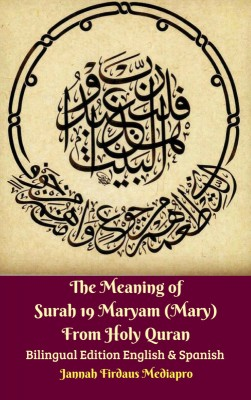 The Meaning of Surah 19 Maryam (Mary) from Holy Quran Bilingual Edition English & Spanish by Jannah Firdaus Mediapro from M Takia in Christianity category
