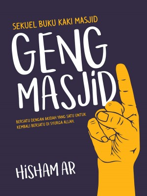 Geng Masjid by Hisham Ar from  in  category