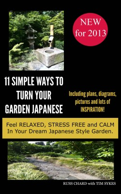 11 Simple Ways to turn your Garden Japanese by Russ Chard from m-y books ltd in General Novel category