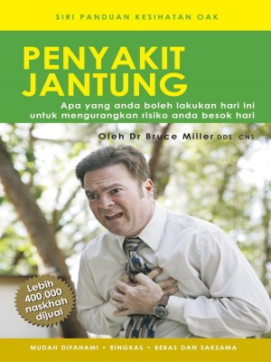 Penyakit Jantung by Dr Bruce Miller from  in  category