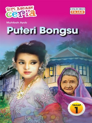 Puteri Bongsu by Muhibah Ayob from  in  category