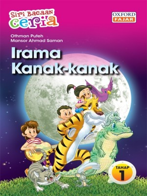 Irama Kanak-kanak by Othman Puteh & Mansor Ahmad Saman from Oxford Fajar Sdn Bhd in Children category