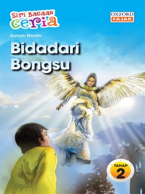 Bidadari Bongsu by Azmah Nordin from Oxford Fajar Sdn Bhd in Teen Novel category