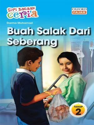 Buah Salak Dari Seberang by Darma Mohamad from Oxford Fajar Sdn Bhd in Teen Novel category