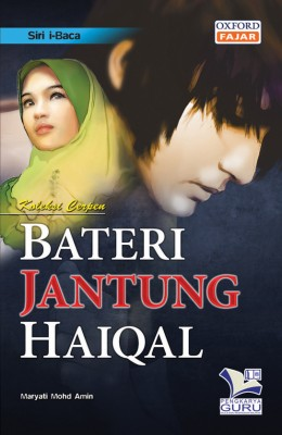 Siri i-Baca Bateri Jantung Haiqal by Maryati Mohd Amin from  in  category