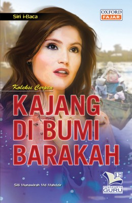 Siri i-Baca Kajang Di Bumi Barakah by Siti Munawirah Md. Mandzir from  in  category