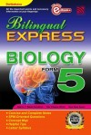 Bilingual Express Biology Form 5 by Nalini T. Balachandran, Sia Chwee Khim, Kee Bee Suan from  in  category
