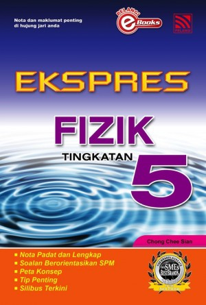 Ekspres Fizik Tingkatan 5 by Penerbitan Pelangi Sdn Bhd from  in  category