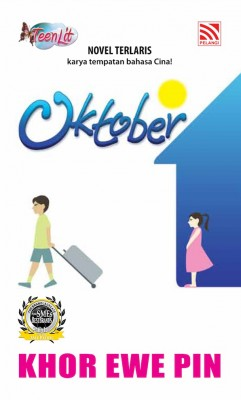 Oktober by Khor Ewe Pin from  in  category