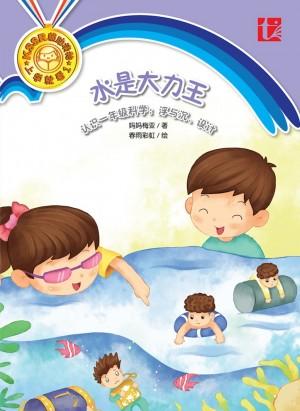 水市大力王 Shui Shi Da Li Wang by Mamma Meiya from  in  category
