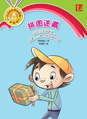 Ping Tu Mi Cang