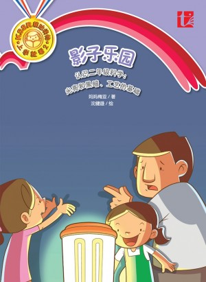 影子乐园 Ying Zi Le Yuan by Mamma Meiya from  in  category