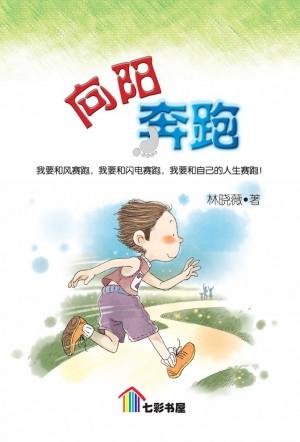 Xiang Yang Ben Pao