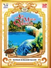 Air Mata Qaseh by Rafizah Mohd Salleh from  in  category