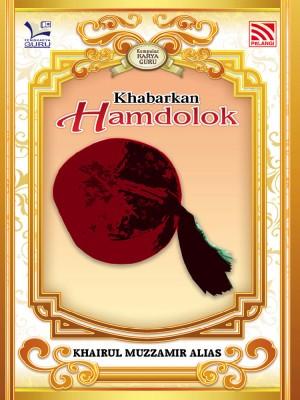 Khabarkan Hamdolok