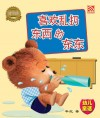 喜欢乱扔东西的东东 Xi Huan Luan Diu Dong Xi De Dong Dong by Penerbitan Pelangi Sdn. Bhd. from  in  category