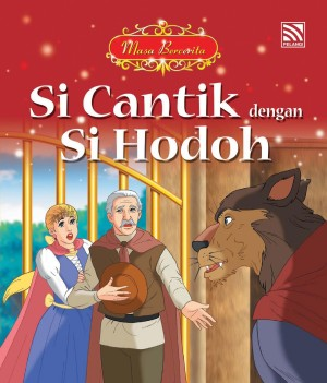 Si Cantik dengan Si Hodoh by June Chiang from Pelangi ePublishing Sdn. Bhd. in Children category