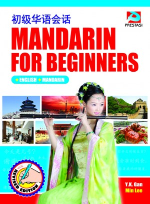 Mandarin For Beginners by Y.K. Gan, Min Lee from Penerbitan Prestasi Cemerlang Sdn Bhd in Language & Dictionary category