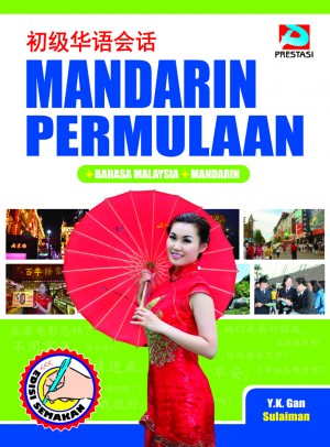 Mandarin Permulaan by Y.K. Gan, Sulaiman from  in  category