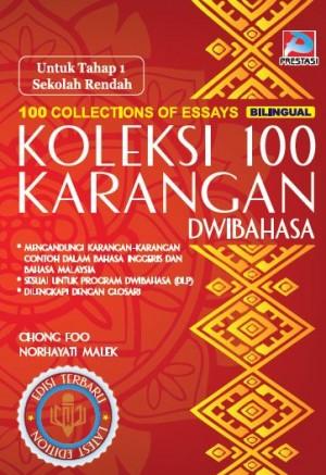 Koleksi 100 Karangan Dwibahasa Untuk Tahap 1 Sekolah Rendah
