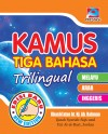 Kamus Tiga Bahasa by  from  in  category