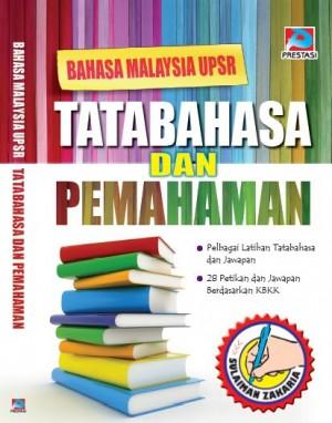 Bahasa Malaysia UPSR: Tatabahasa Dan Pemahaman by Sulaiman Zakaria from Penerbitan Prestasi Cemerlang Sdn Bhd in Language & Dictionary category