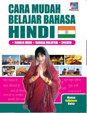 Cara Mudah Belajar Bahasa Hindi by Monsu, Sulaiman, Daisy from  in  category