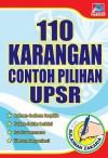 110 Karangan Contoh Pilihan UPSR