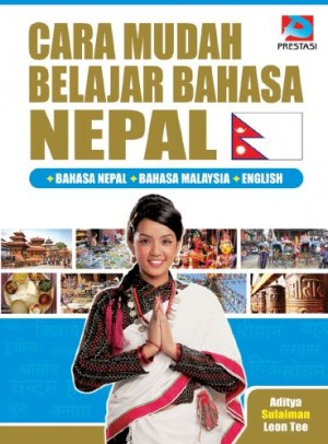 Cara Mudah Belajar Bahasa Nepal by Aditya, Sulaiman, Leon Tee from  in  category