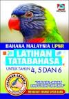 Latihan Tatabahasa Untuk Tahun 4,5 Dan 6 by Sulaiman Zakaria from  in  category