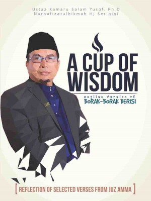 A Cup of Wisdom