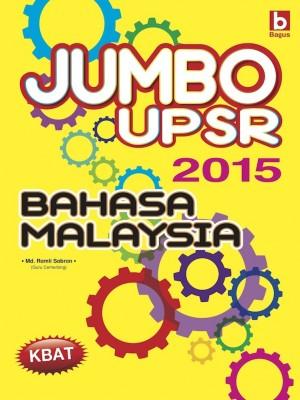 Jumbo Kertas Peperiksaan UPSR 2014 Bahasa Malaysia by Md. Ramli Sabran (Guru Cemerlang) from  in  category