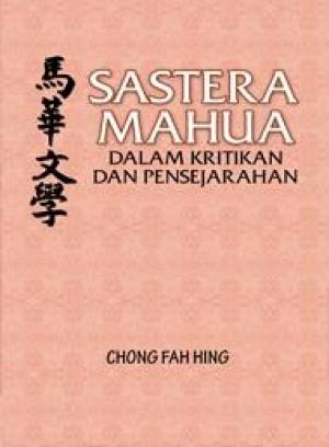Sastera MAHUA dalam Kritikan dan Pensejarahan